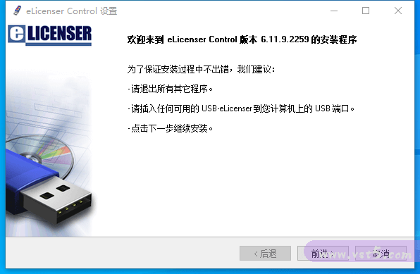 Cubase 10.5 Pro 详细安装步骤 图文教程-VST5-娱乐音频资源分享平台
