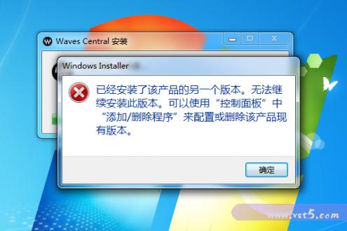 Waves V10/V11/V12完整详细的图文安装方法(最新版)-VST5-娱乐音频资源分享平台