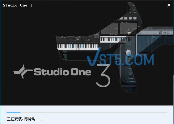Studio One 3一键安装版插图(1)