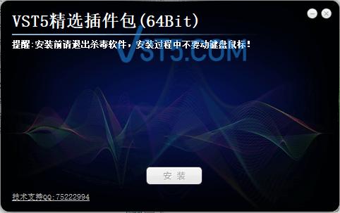 VST5精选插件包(64Bit)  一键安装,精选细选插图
