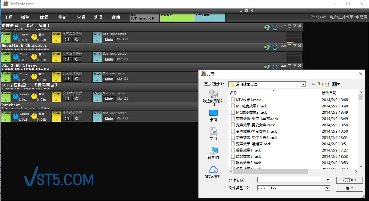 LiveProfessor v2.4.2全套效果包 带效果所需的VST插件插图